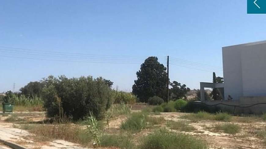 Plot for sale/Pyla
