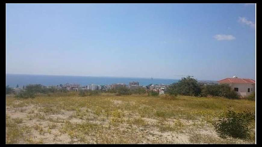 Land for sale/Limassol