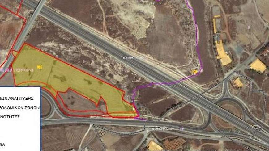 Industrial land for rent/Nicosia