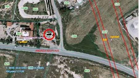 Plot for sale/Aradhippou