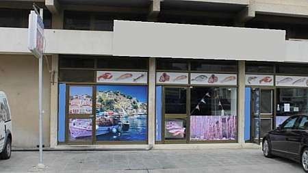 Shop for sale/Off Makarios Avenue
